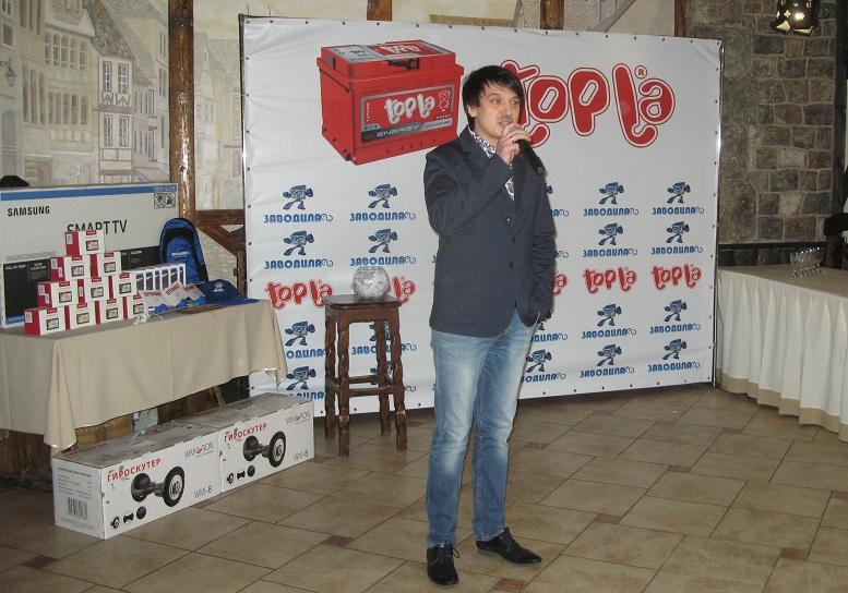 С приветственным словом к гостям обратился коммерческий директор компании Роман Королев