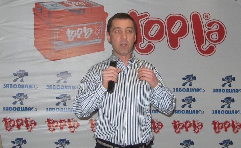 Всех участников акции поздравил генеральный директор компании Константин Ионов